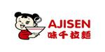 ajisen-logo
