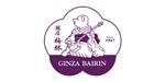 ginza-bairin-logo