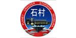 ishimura-logo