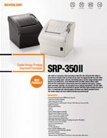 srp-350ii